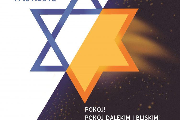 17 stycznia – Łódzki Dzień Judaizmu