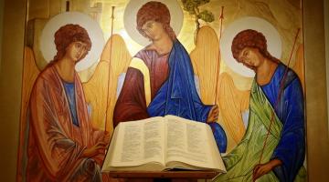 Czysta Ewangelia - XVIII Niedziela Zwykła