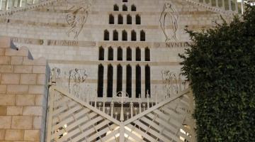 Nazaret – miejsce gdzie Bóg działa wielkie rzeczy! – ekumeniczna Pielgrzymka do Ziemi Świętej #1